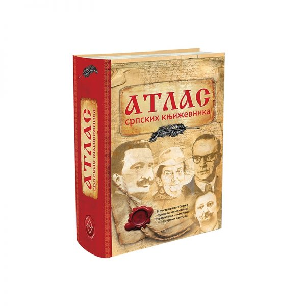 Atlas srpskih književnika