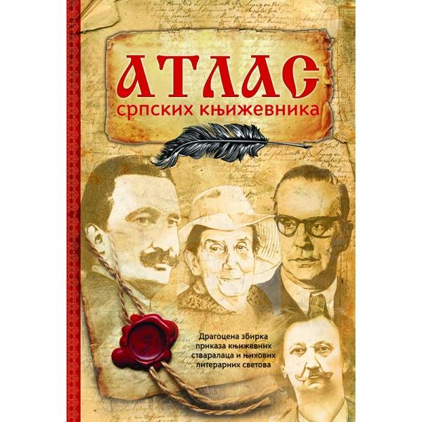 Atlas srpskih književnika - autpr Ilija Aleksov - prednja korica