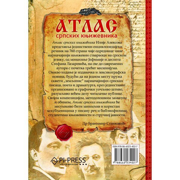 Atlas srpskih književnika - autpr Ilija Aleksov - zadnja korica