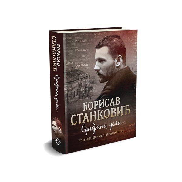Borisav Stanković - Odabrana dela