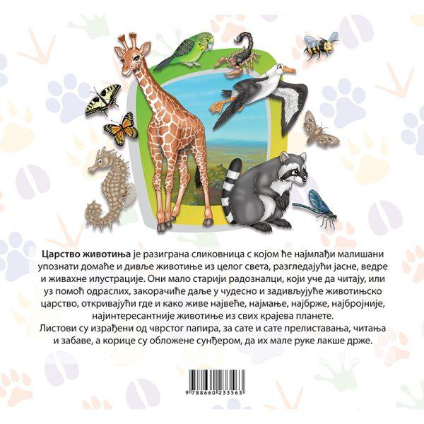 Carstvo životinja - moja prva enciklopedija životinja - zadnja korica