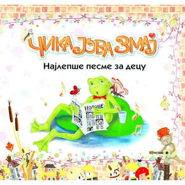 Čika Jova Zmaj - Najlepše pesme za decu - prednja korica