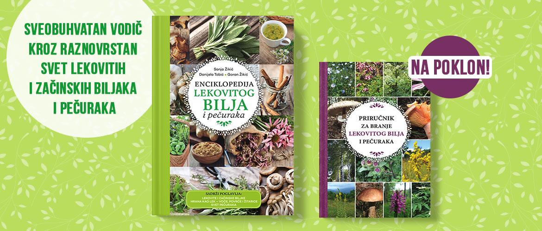 Enciklopedija lekovitog bilja